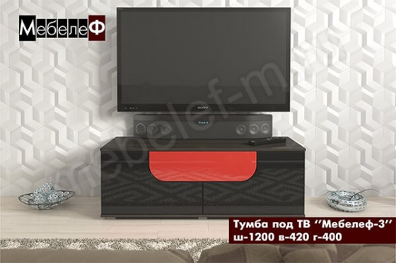 tumba-pod-tv-mebelef-3-black-red