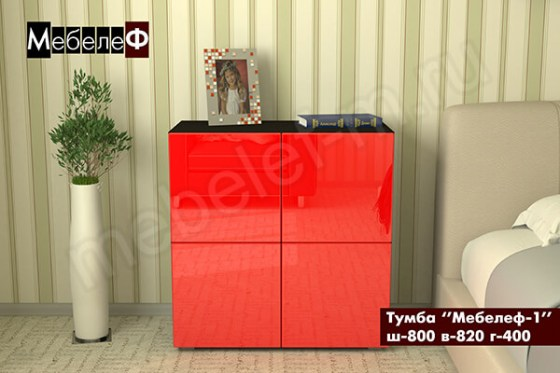 tubma-mebelef-1-red